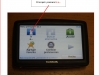 Com introduir coordenades en un navegador TomTom