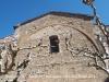 Convent de Sant Domènec – Balaguer